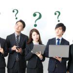 SNSマーケティングで失敗する6つの原因